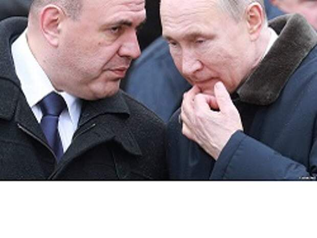Недовольство россиян Путиным, Мишустиным и положением дел в стране выросло