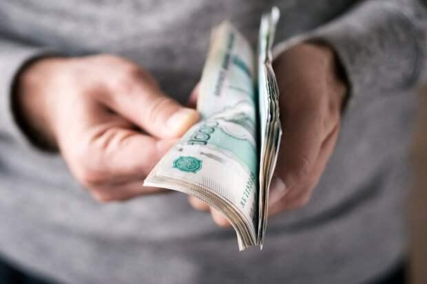 До 17 августа на счета россиян поступят новые выплаты