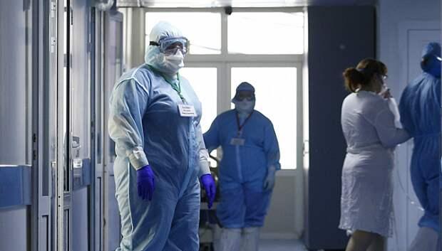 На Кубани выявили еще 115 случаев заражения коронавирусом