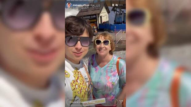 Прохор Шаляпин и его бывшая жена Лариса Копенкина вместе отдыхают в Сочи