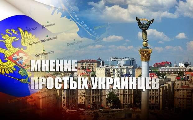«Если будет решаться войной»: Украинцы оценили шансы на возвращение Крыма. ВИДЕО
