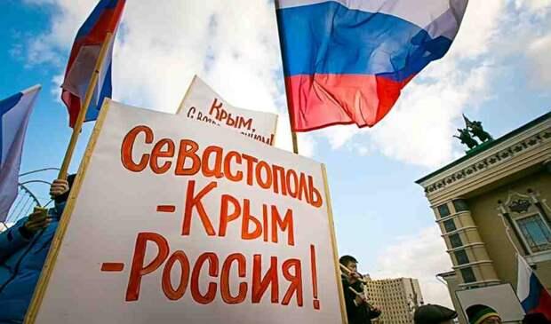 Какая «аннексия»?: Крым вернулся домой! Это выбор крымчан! И это навсегда!