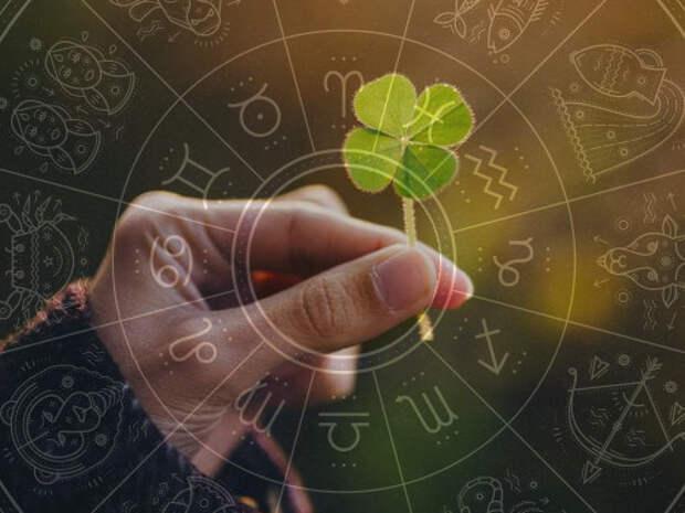 Гороскоп для всех знаков зодиака с 5 по 11 апреля