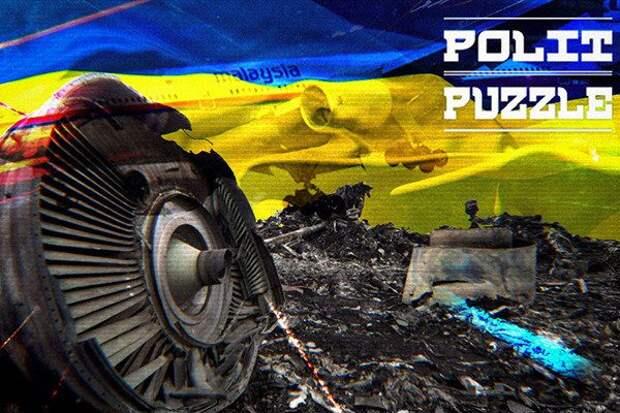 В России представили новые доказательства вины Украины в деле MH17