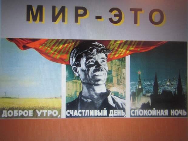 Расскажу про двойные стандарты: СССР – РФ