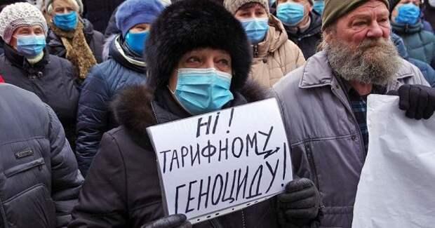 Зимой Украину ждут новые «тарифные бунты»— глава «Нафтогаза»