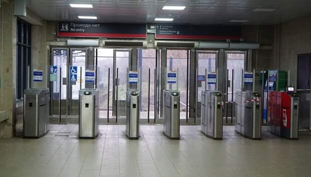 Транспортные карты будут блокировать при выходе с МЦД, если пассажир не пройдет валидацию