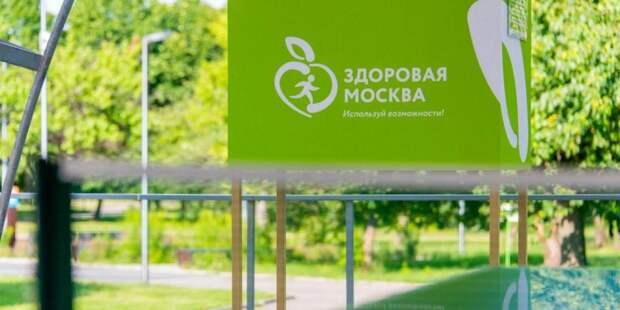Более тысячи человек пришли в лекторий «Здоровой Москвы» на лекцию Курпатова / Фото: mos.ru