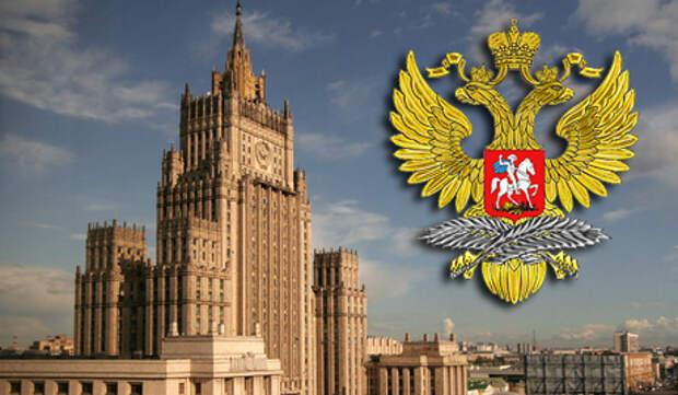 МИД России обещает Украине неизбежные последствия за крымский инцидент с диверсантами