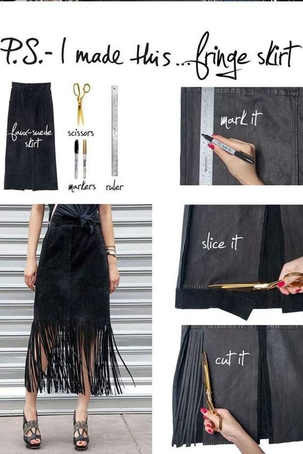 Как переделать старомодную длинную юбку из де