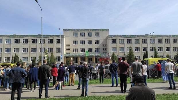 Учительница рассказала о прошлом студента, который расстрелял людей в Казани