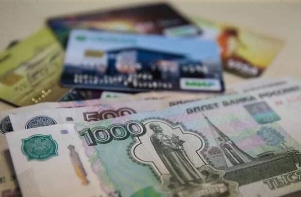 «Не сегодня, так завтра». Всем, у кого есть кредит или ипотека, советуют готовиться