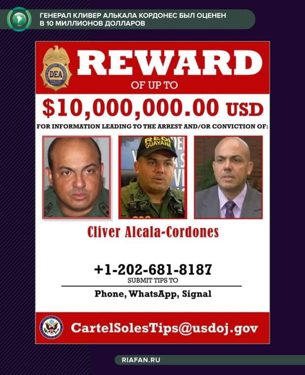 Год назад группа диверсантов попыталась осуществить переворот в Венесуэле