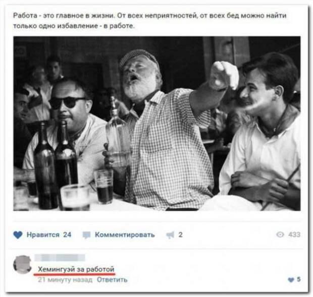 Смешные комментарии. Подборка chert-poberi-kom-chert-poberi-kom-14400623082020-18 картинка chert-poberi-kom-14400623082020-18