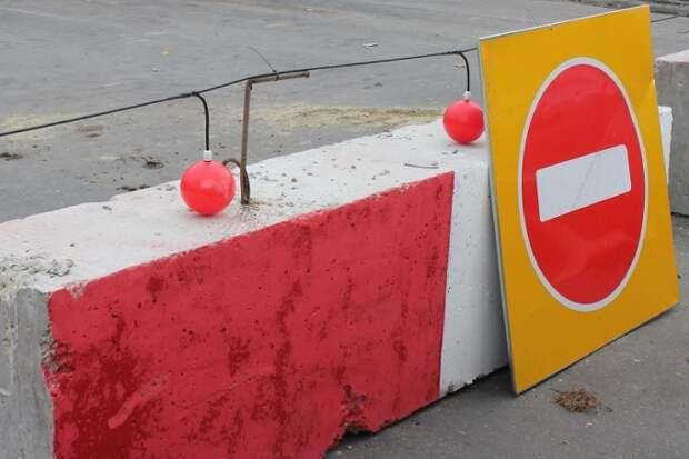 На проспекте Писателя Знаменского в Краснодаре сделают автомагистраль