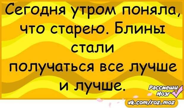 5402287_2499053142 (700x414, 63Kb)