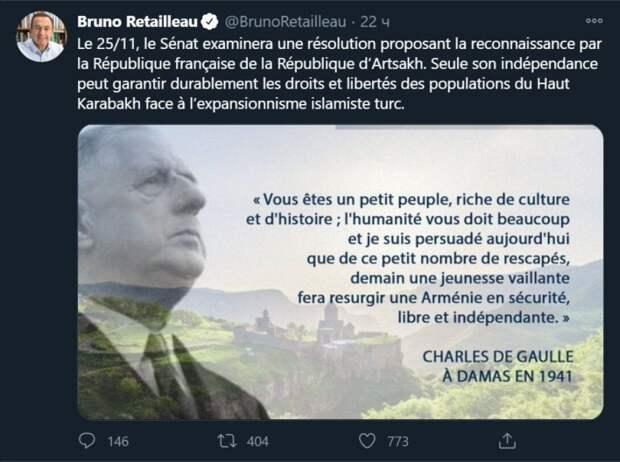Брюно Ретайо один из инициаторов признания независимости Нагорного Карабаха