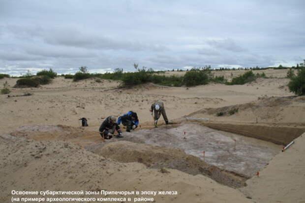 Ученые Коми обнаружили следы присутствия древних племен на Печоре