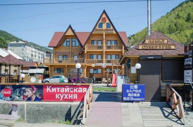 Китайский журналист предрек заселение побережья Байкала китайцами - фото 1