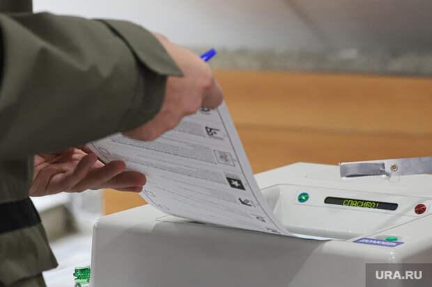 Борьба глав районов Екатеринбурга навыборах завершилась досрочно