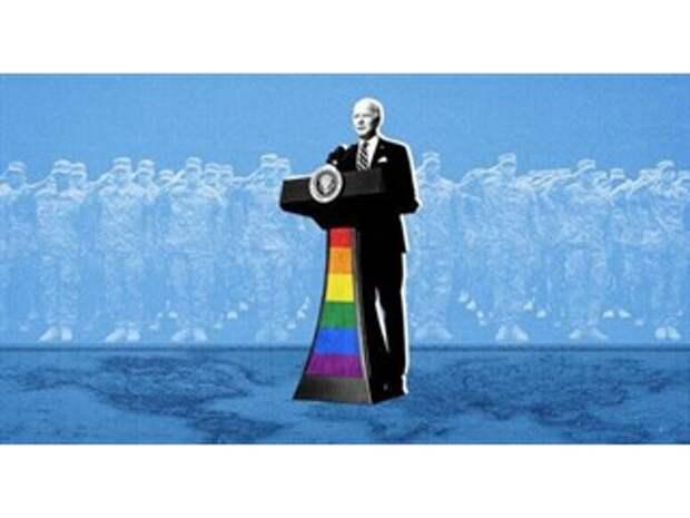 Америка готова снова стать мировым лидером за счёт защиты прав ЛГБТКИ и наказания России?