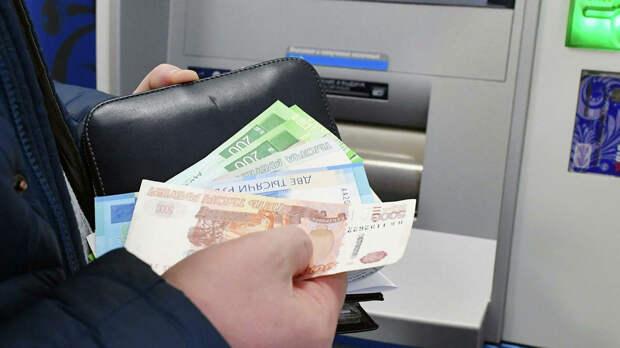 Росстат сообщил о росте реальных зарплат на 2,2% в сентябре