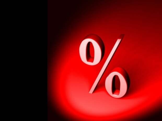 Аналитик ITI Capital: ЦБ РФ повысит ставку умеренно, а более жесткие меры пока не нужны
