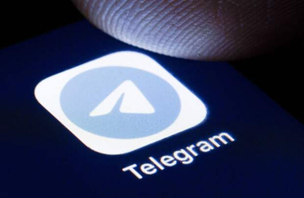 Telegram в Германии грозят многомиллионные штрафы и даже блокировка