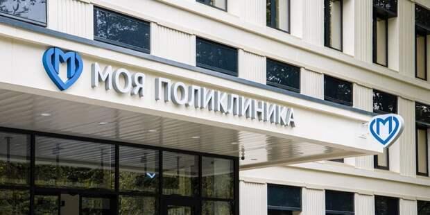 До конца года завершится комплексная реконструкция поликлиники на Новочеркасском