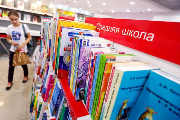 «Сильная Россия» проведет масштабный экспертный аудит учебников истории