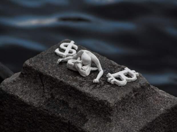 Заявления из ФБР существенно «уронили» курс биткоина