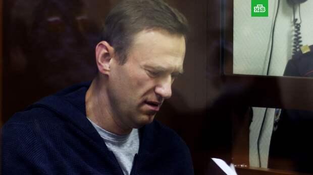 Штабы Навального и ФБК требуют признать экстремистскими