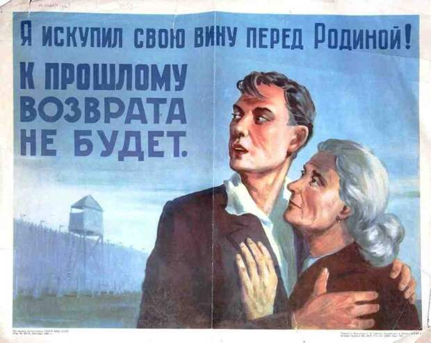Юлия Витязева. Судьба даёт шатающим Россию шанс