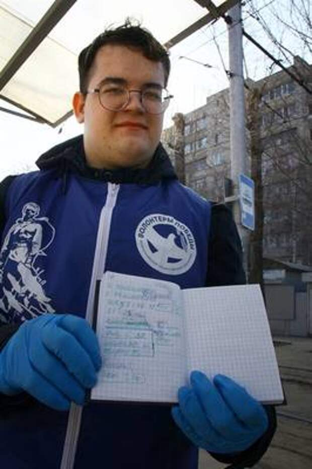 Ульяновскому парню вручили медаль за добрые дела