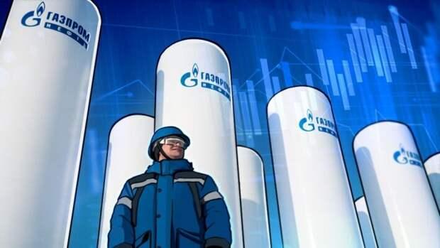 Ситуация в Мозамбике усилит газовое доминирование РФ в Европе