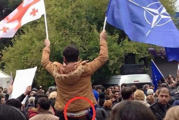 Грузинская президентша в ООН затянула старую песню о «русской оккупации»
