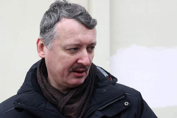 Стрелков назвал преимущество украинской армии перед ополченцами Донбасса