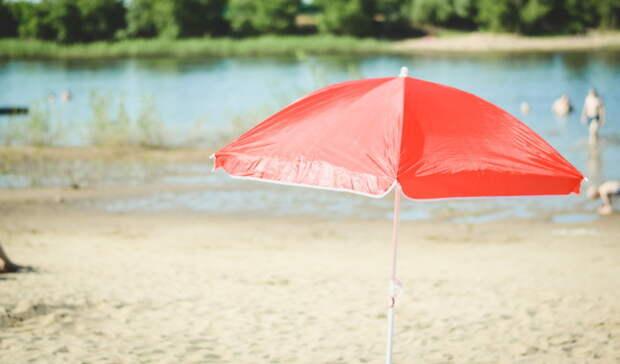 Тюменские чиновники откроют купальный сезон 20 мая