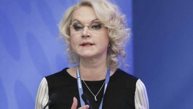 Голикова заявила, что поездки за границу являются личной ответственностью каждого человека