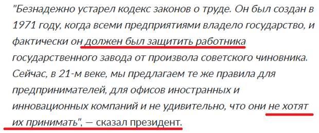 Украинский бюджет: прожиточный минимум как насмешка над людьми