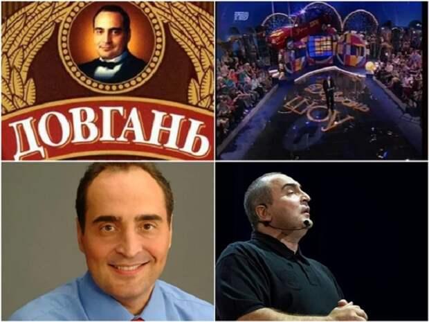 Розыгрыш номеров на наклейках проводился в передаче «Довгань-шоу» / Фото: best90.ru