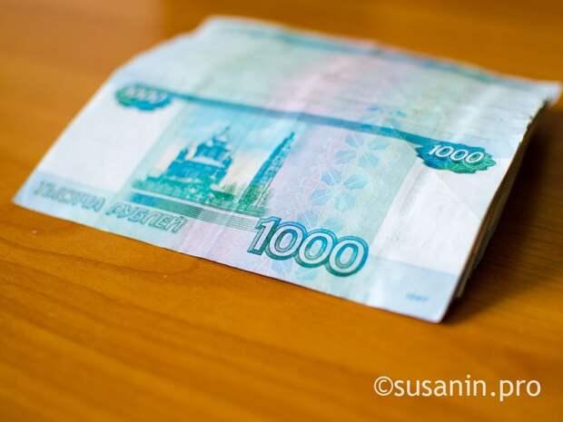 Жители Удмуртии начали получать уведомления на уплату налогов