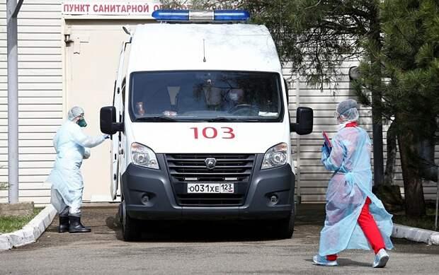 В Сочи умерли еще два пациента с коронавирусом