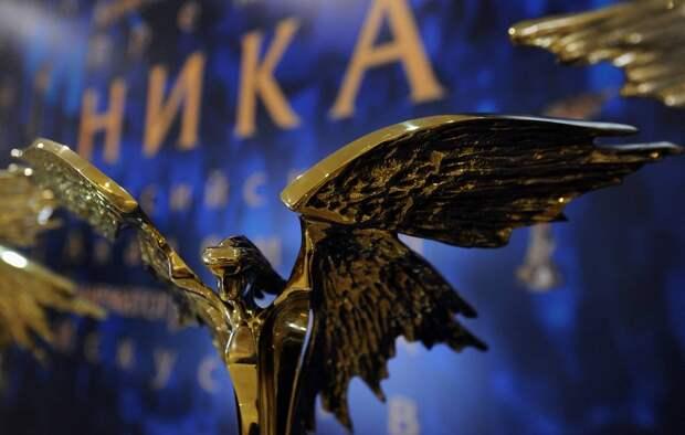 Вручение премии «Ника» перенесено на весну 2021 года