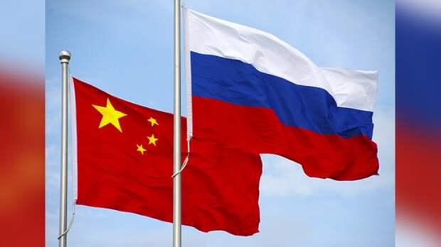 В SCMP сообщили, как переговоры РФ и США повлияют на российско-китайскую дружбу