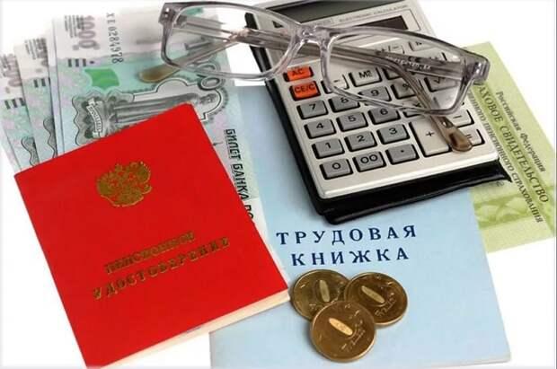 Региональные власти не смогут занижать прожиточный минимум пенсионера