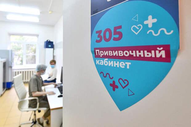 Паспорт вакцинации от COVID-19 начнут выдавать на сайте госуслуг с января