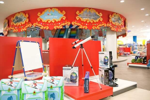 detskijmir31 Самый большой магазин игрушек в России