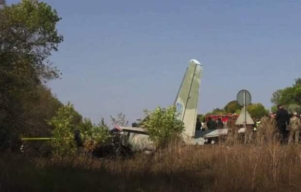 На Украине представили версию лётчика-испытателя о причинах падения Ан-26