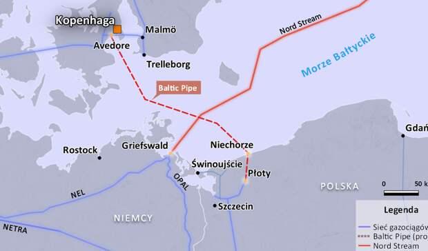 Польша предложила Германии заменить «Северный поток-2» наBaltic Pipe
